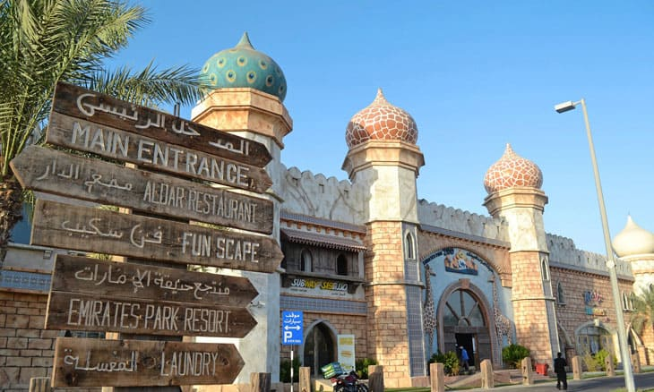 Best Things to do at Yas Island   Emirates Park Zoo   The Vacation builder