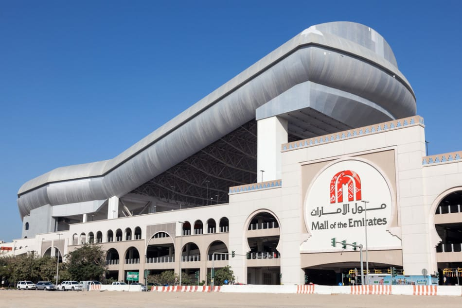Shopping in Dubai   Mall of the Emirates