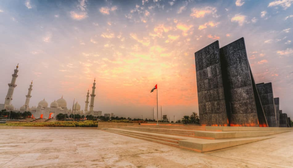 Free Things to do in Abu Dhabi - Wahat Al Karama   The Vacation Builder