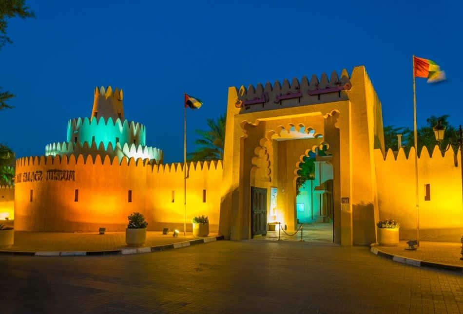 Things to do at Jebel Hafeet - Al Ain Palace Museum   The Vacation Builder