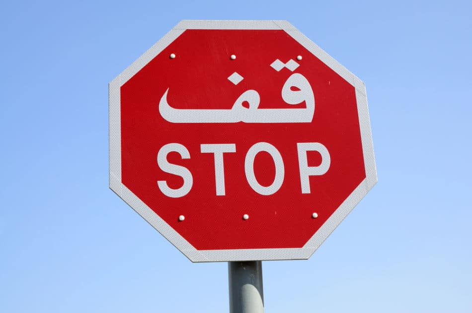 Common Road Signs in Dubai   The Vacation Builder