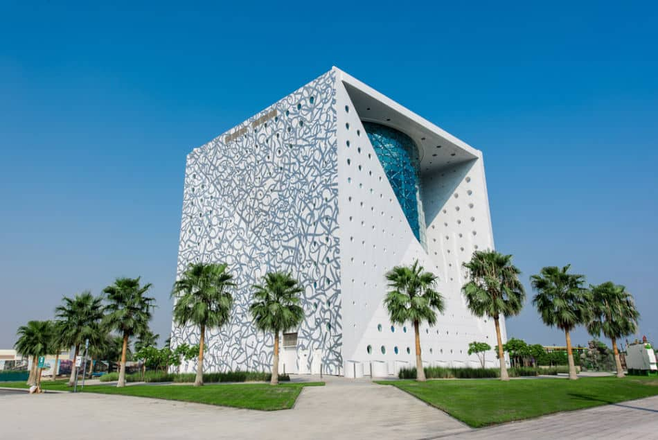 Al Wasl - Area Guide - Things to do - Green Planet | The Vacation Builder